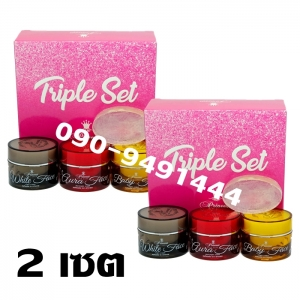 Triple Set PSC ครีมหน้าขาว + หน้าเงา + หน้าเด็ก แถม สบู่หน้าเงา ขนาด 30 กรัม 2 ชุด ( Princess Skin Care )