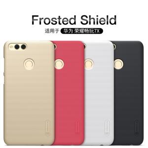 เคสมือถือ Huawei Honor 7X รุ่น Super Frosted Shield