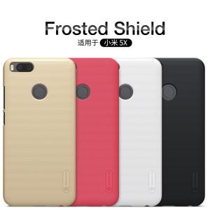 เคสมือถือ Xiaomi Mi A1/Mi5X รุ่น Super Frosted Shield