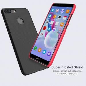 เคสมือถือ Huawei Honor 9 Lite รุ่น Super Frosted Shield