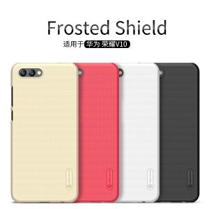 เคสมือถือ Huawei Honor V10 รุ่น Super Frosted Shield