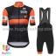 ชุดจักรยานแขนสั้นทีม Giro d'Italia 17 (07) สีดำส้ม กางเกงเอี๊ยม