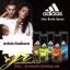 adidas Deo Body Spray อาดิดาส ดีโอ บอดี้สเรปย์ สเปรย์ระงับกลิ่นกาย (24H Fresh Power) 150 ml. thumbnail 1
