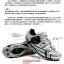 รองเท้าจักรยานเสือภูเขา TIEBAO รุ่น TB15-B1268 สีเขียวดำ ตัวรัดออโต้ thumbnail 4