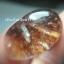หายาก แก้วเข้าแก้วรัศมีประกายรุ้ง+ปวก+เข้าแร่ น้ำใสสวย ขนาด 2.1 *1.5 cm ทำแหวน จี้ สวยๆ thumbnail 1