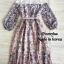 Maxi Dress ยาวแขนยาว thumbnail 4
