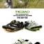 รองเท้าจักรยานเสือภูเขา TIEBAO รุ่น TB15-B1260 สีดำเหลือง ตัวรัดออโต้ thumbnail 2