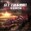 รองเท้าจักรยานเสือหมอบ TIEBAO รุ่น TB36-B816A สีแดงดำ thumbnail 8