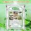 หัวเชื้อรา เมธาไรเซียม บริสุทธิ์ สำหรับขยายเชื้อ กำจัดแมลง thumbnail 7