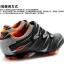 รองเท้าจักรยานเสือหมอบ TIEBAO รุ่น TB36-B816A สีแดงดำ thumbnail 29