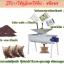 จุลินทรีย์ดิน โรงงานผลิตธาตุอาหารในดิน thumbnail 10