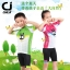 ชุดจักรยานเด็กแขนสั้นขาสั้น CheJi สีเขียวขาวลายกระต่าย thumbnail 6