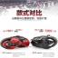 รองเท้าจักรยานเสือหมอบ TIEBAO รุ่น TB36-B816A สีแดงดำ thumbnail 10