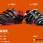 รองเท้าจักรยานเสือหมอบ TIEBAO รุ่น TB36-B816A สีแดงดำ thumbnail 14