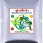 จุลินทรีย์ดิน โรงงานผลิตธาตุอาหารในดิน thumbnail 1