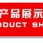 ชุดจักรยานผู้หญิงแขนสั้นขาสั้น Meikroo 17 (02) สีดำลายเสือ สั่งจอง (Pre-order) thumbnail 5