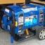 เครื่องปั่นไฟเบนซิน FORD รุ่น FG7750P thumbnail 4