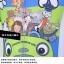 ชุดจักรยานเด็กแขนสั้นขาสั้น CheJi สีฟ้าลายการ์ตูน thumbnail 15