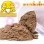 อะมิโน โปรตีน สารอาหารเลี้ยงเชื้อจุลินทรีย์ thumbnail 5