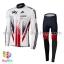 ชุดจักรยานแขนยาวทีม Sky 16 (01) สีขาว สั่งจอง (Pre-order) thumbnail 1