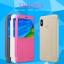 เคสมือถือ Xiaomi Redmi Note 5 / Xiaomi Redmi Note 5 Pro รุ่น Sparkle Leather Case thumbnail 1