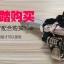 รองเท้าจักรยานเสือหมอบ TIEBAO รุ่น TB36-B816 สีทองดำ thumbnail 7