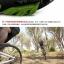 รองเท้าจักรยานเสือภูเขา TIEBAO รุ่น TB15-B943 สีเขียวเทาดำ thumbnail 5