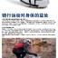 รองเท้าจักรยานเสือภูเขา TIEBAO รุ่น TB15-B1268 สีเขียวดำ ตัวรัดออโต้ thumbnail 6