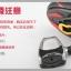 รองเท้าจักรยานเสือหมอบ TIEBAO รุ่น TB36-B816A สีแดงดำ thumbnail 6