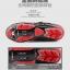รองเท้าจักรยานเสือหมอบ TIEBAO รุ่น TB36-B816A สีแดงดำ thumbnail 18