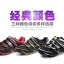 รองเท้าจักรยานเสือหมอบ TIEBAO รุ่น TB36-B816 สีทองดำ thumbnail 9