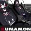KUMAMON คุมะมง ผ้าหุ้มเบาะหน้าเต็มตัว แพ็คคู่ 2 ชิ้น Full Seat Cover กันรอยและสิ่งสกปรก ขนาด 59(w)x127(h) cm. งานลิขสิทธิ์แท้ ใช้หุ้มเบาะรถยนต์ ปกป้องเบาะรถจากความร้อน รอยขีดข่วน กันเปื้อน กันสิ่งสกปรก ใช้ตกแต่งภายในรถเพื่อความสวยงาม ผลิตจากผ้า Tricot บุฟ thumbnail 2