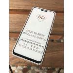 ฟิล์มกระจก5Dกาวเต็มจอ Vivo X21 ดำ