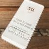 ฟิล์มกระจก5Dกาวเต็มจอ V7 Plus ขาว