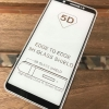 ฟิล์มกระจก5Dกาวเต็มจอ V7 Plus ดำ