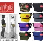 Mini NY Messenger Bag
