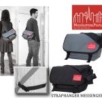 Straphanger Messenger