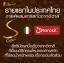 Sye Coffee Plus ซาย คอฟฟี่ พลัส 4 กล่อง thumbnail 5