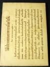 วิธีประกอบอาหารมังสวิรัติ (เจ) 107 ชนิด โดย พระยาภะรตราชสุพิชฯ หนา 192 หน้า ปี 2530