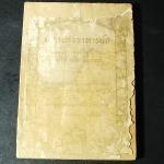 ตำราปรุงอาหารผัก โดย พระยาภะรตราชสุพิชฯ หนา 156 หน้า ปี 2482