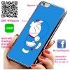 เคส ไอโฟน 6 / เคส ไอโฟน 6s โดราเอม่อน จุ๊บ เคสน่ารักๆ เคสโทรศัพท์ เคสมือถือ #1224