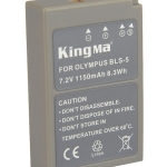 Kingma Camera Battery แบตเตอรี่กล้อง Olympus เทียบเท่า BLS-1 BLS-5 BLS-50 for EM10 E-P3 E-PL7 E-PM2