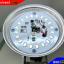 โคมไฟกิ่งโซล่าเซลล์ 10Watt (แสงขาว) thumbnail 5