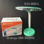 โคมไฟตั้งโต๊ะ LED อ่านหนังสือ kamisafe KM-6661A