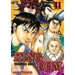 Kingdom เล่ม 41
