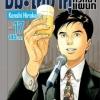 [แพ็คชุด] ชิมะโคซาคุ ภาคหัวหน้าแผนก เล่ม 1-17จบ (ลด40%)