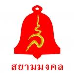 SiamMongkon Shop