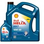 น้ำมันเครื่องดีเซลกึ่งสังเคราะห์เชลล์ Shell Helix HX7 10W-30 ขนาด 6+1 ลิตร