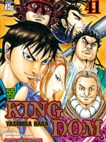[แยกเล่ม] Kingdom เล่ม 1-41