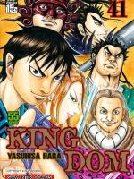 [แยกเล่ม] Kingdom เล่ม 1-41